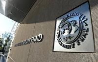 Политолог: Кредиты МВФ слишком малы, чтобы мотивировать депутатов
