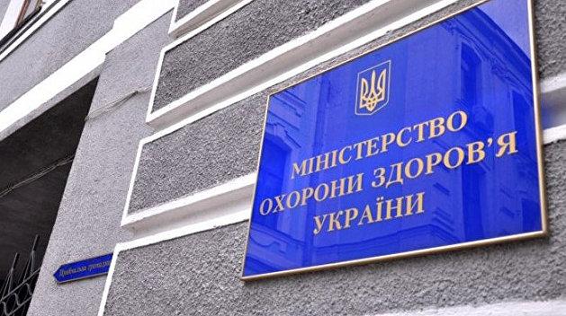 Лекарства от коронавируса не существует — Минздрав Украины