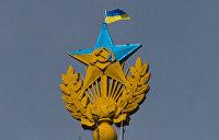 День в истории. 28 января: у Украины появился государственный флаг