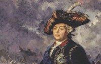 Как генерал-губернатор Румянцев окончательно избавил Малороссию от татарской угрозы