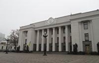 В Раде появился законопроект об обязательных дебатах кандидатов перед вторым туром