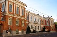 День в истории. 29 января: в Харькове открыт первый на юге России университет