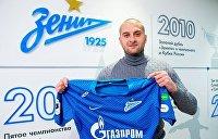 В Киеве — петь, в Питере — бить: Новая жизнь футболиста Ракицкого