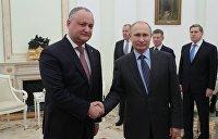 Россия и Запад договорятся. Украину ждет «молдавизация» - Портников