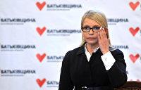 За хищения в оборонке: Тимошенко запускает процедуру импичмента Порошенко