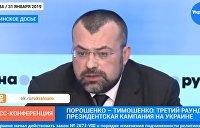 Экс-глава МИД ДНР рассказал, чем Порошенко лучше Тимошенко для Донбасса