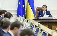 Золотарев рассказал, кого из украинских министров уволят в первую очередь