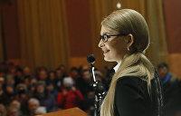 Про Порошенко, играющего с огнем, и Тимошенко в образе Жанны д'Арк. Украина в иноСМИ