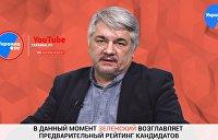 Ищенко: Судьбу Зеленского решит Коломойский