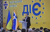 Трое в партии, не считая Бурбака. «Народный фронт» технично отполз от президентства