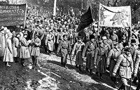 День в истории. 5 февраля: 100 лет назад Красная армия заняла Киев