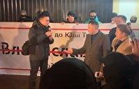 Дело Гандзюк: Ультраправые угрожают власти и оппозиции. ФОТОРЕПОРТАЖ