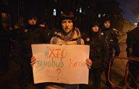 Дело Гандзюк используют как прикрытие для провокаций боевиков – Ищенко