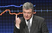 Порошенко рассказал, что тормозит экономику Украины больше, чем коррупция