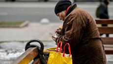 Украине грозит экономический крах — эксперт