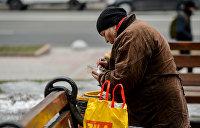 Падение в нищету. На Украине не приживается накопительная система пенсий