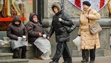 «Разрыв увеличится». Экономист сравнил уровень жизни россиян и украинцев