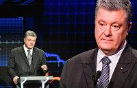 Минские соглашения и «холодный мир» Петра Порошенко
