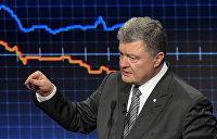 Выборы на Украине. Порошенко строит пирамиду подкупа, СБУ разоблачает заговор Москвы
