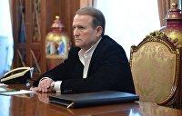 Медведчук: Единственный способ вывести Украину из кризиса — восстановление сотрудничества с Россией