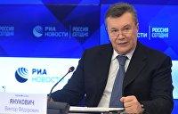 Янукович рассказал, что сделает Украина, если наступит разрядка в отношениях США и России