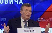 Не пойман – не вор. Генпрокуратура Украины не имеет доказательств, что Янукович украл $1,5 млрд