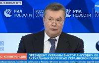 «Кинули как лоха»: Янукович о европейских министрах