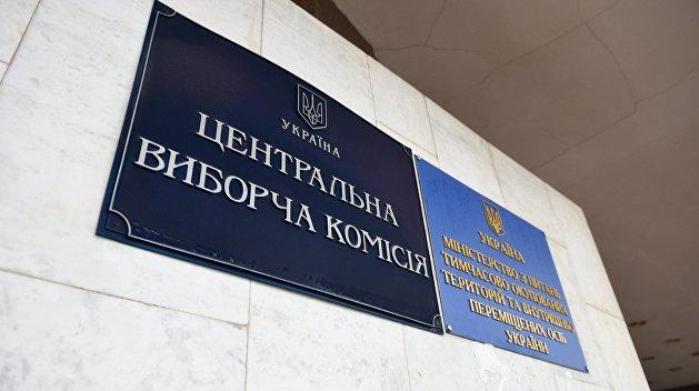 В Раду баллотируются около 6 тысяч кандидатов – Центризбирком
