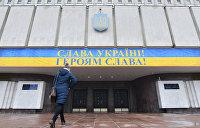 Теория и практика хаоса. Как Порошенко и ЦИК Украины будут фальсифицировать выборы