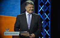 Выборы на Украине. Рада готовит Зеленскому засаду на дебатах с Порошенко