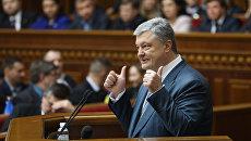 Порошенко ждет выхода США из ДРСМД, чтобы делать мощные украинские ракеты
