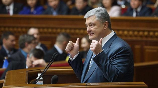 Штаб Порошенко: Предвыборная программа Бойко противоречит Конституции