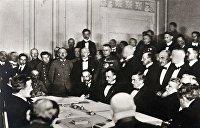 «Фиктивный договор с мертвецами». Как Брестский мир с Украиной приблизил гибель Австро-Венгрии