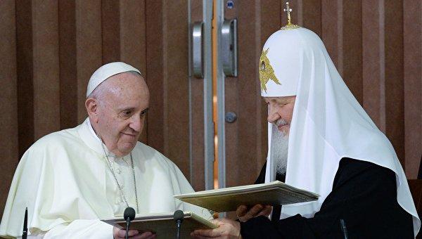 Как патриарх Кирилл и папа Франциск ради встречи забыли о разногласиях по Украине