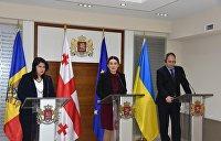 Пакт о нападении: Украина, Грузия и Молдавия договорились о «возвращении» территорий