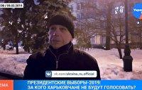 Выборы-2019: Кого из кандидатов ненавидят в Харькове