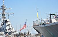 Совместные учения Украины и США пройдут в северо-западной части Черного моря
