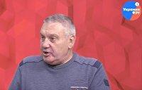 Социолог Копатько: Жители Донбасса устали от неопределенности
