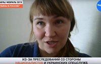 Из Украины в Россию: отношение к многодетным семьям в РФ и на Украине