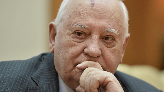 Горбачева вызвали в литовский суд
