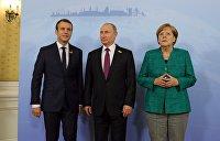 «Газпром» победил Европу! Германия и Франция добились послаблений для «Северного потока — 2»
