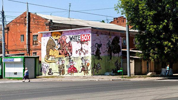 STATUS QUO: Харьков расписной