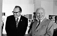 День в истории. 18 февраля: в селе под Полтавой родился будущий «президент» СССР