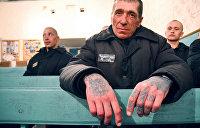 Криминальные хроники: Российские «воры в законе» готовятся бежать на Украину