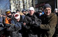 Как это было 18 февраля 2014 года: первые массовые расстрелы на Майдане. Фоторепортаж