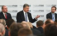 «Золотоордынский Мюнхен». Зачем украинские политики ездили на конференцию по безопасности