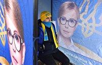 У последней черты. Нечестные выборы грозят Украине анархией