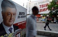 Многострадальные агитационные палатки Порошенко в Одессе снова атаковали