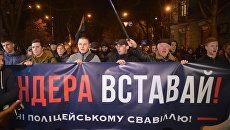 «Общество будущего» для неонацистов. Новая партия объединит украинских радикалов всех мастей