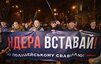 Бандера, вставай! Огненная акция радикалов в Киеве. ФОТОРЕПОРТАЖ